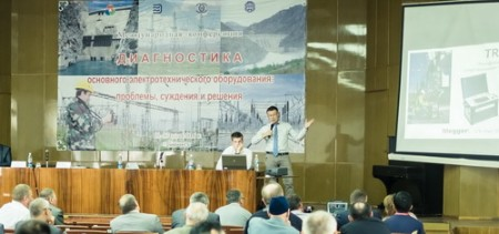 Конференция в Бишкеке