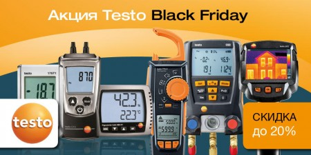 Black Friday Testo