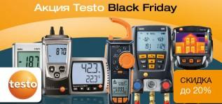 Black Friday – специальное предложение на тепловизоры Testo