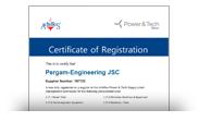 Сертификат Achilles Power & Tech