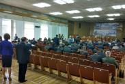 Начало конференции