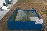 Вихретоковый контроль образца под водой