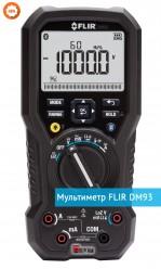 Мультиметр DM93