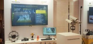 Технологии Пергам на V Конференции ПАО НК «Роснефть»