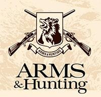 Выставка «ARMS & HUNTING» 2019