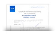 Сертификат FLIR